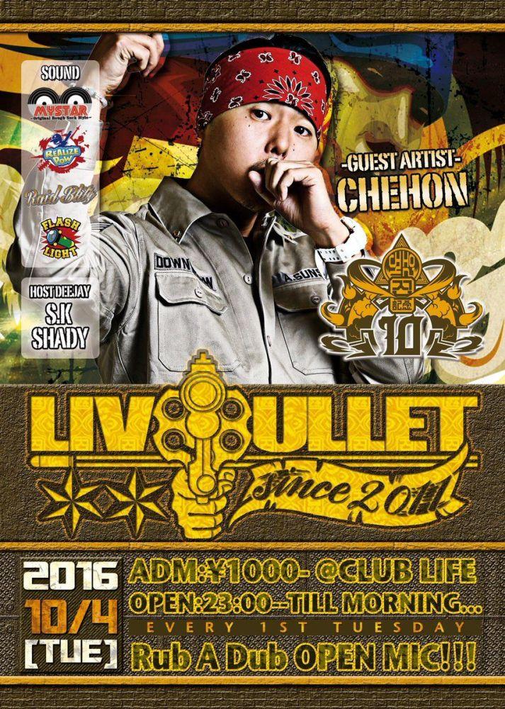 2016-10-04_live_bullet